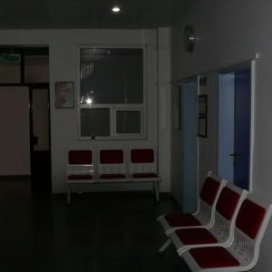 Nizip 2 No'lu Aile Sağlığı Merkezi